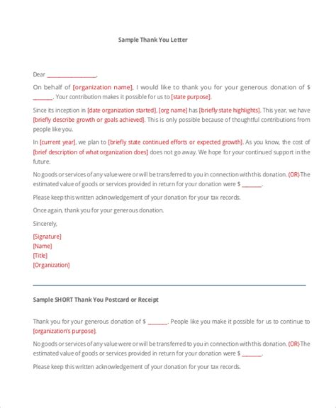sample donor thank you letter sample thank you letter for donation 8 examples in word