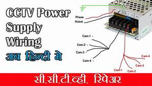 Cctv Power Supply Installation - What Inside