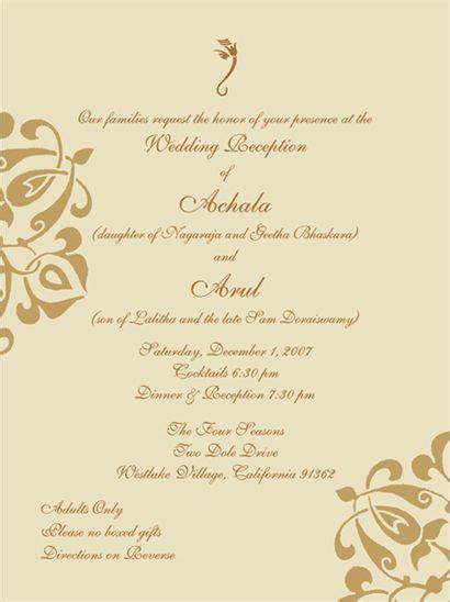 indian wedding invitation wording template wedding card