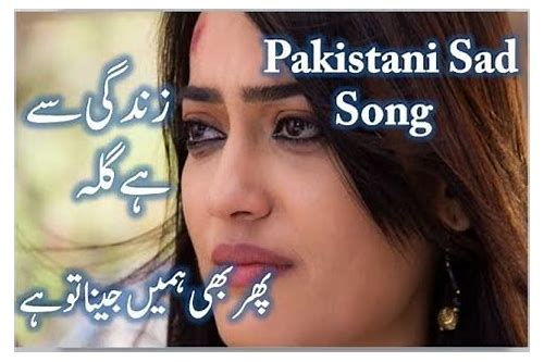 heart touching song mp3 download pagalworld