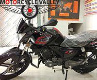 keeway rks 100 v2 motorcycle price in bangladesh specifications top speed of keeway rks