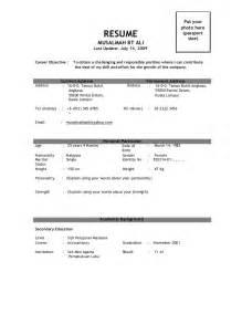 contoh surat resume bahasa inggeris contoh resume bahasa melayu review ebooks