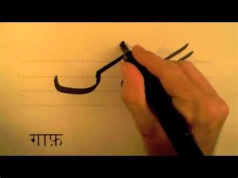 how to end a letter to a friend urdu 01b 50594