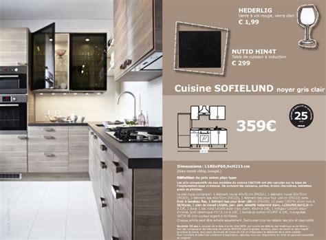cuisiniste le moins cher photo cuisine ikea 2210 messages page 36