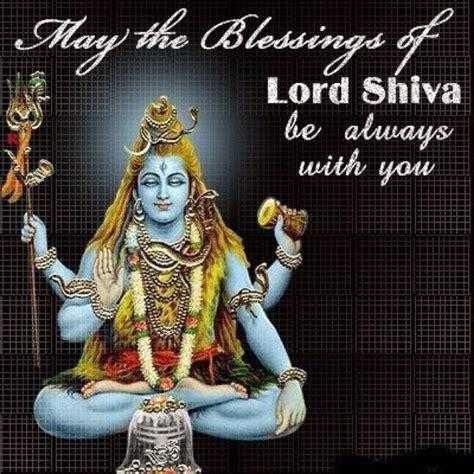 lord shiva quotes english