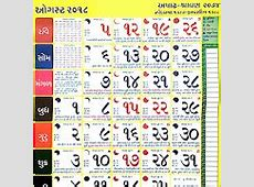 Gujarati Calendar 2019 Panchang 2019 Apps on Google Play