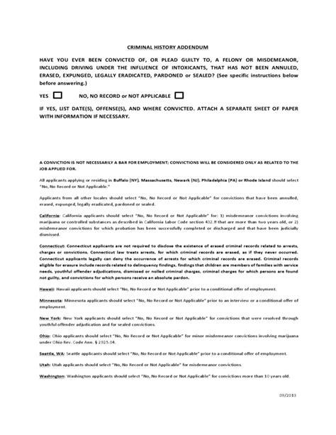 Gamestop Resume by Gamestop Application Form Free