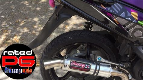Daeng Pipe For Yamaha Mio