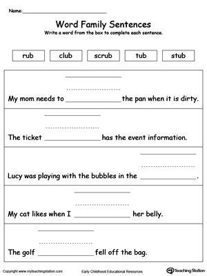 ub word family workbook for kindergarten myteachingstation