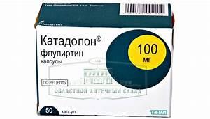 Лидокаин для лечения шейного остеохондроза