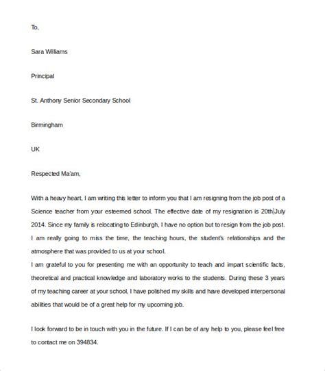 marathi application letter format sample