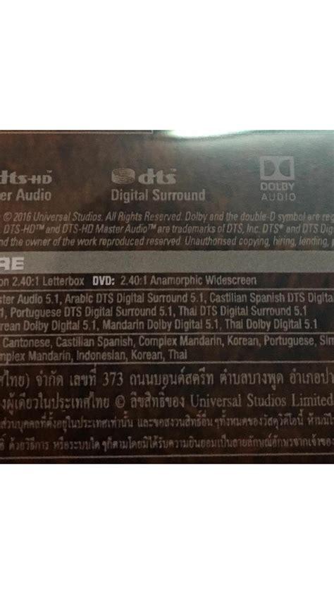 La edición tailandesa de Kubo incluye audio castellano y ...