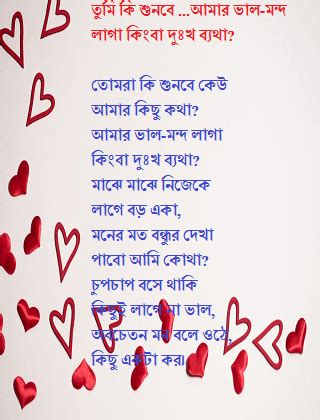 romantic bengali love poems collection