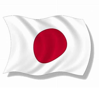 Flag Japan Transparent Clipart Japanese Background Clip