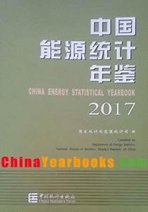 China Energy Statistical Yearbook 2017 | China YearBooks