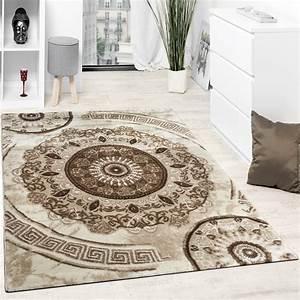 Teppich Rund Braun Beige : designer teppich mit glitzergarn klassisch ornamente gemustert beige braun wohn und ~ Bigdaddyawards.com Haus und Dekorationen