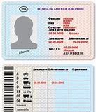 серия и номер прав в кыргызстане