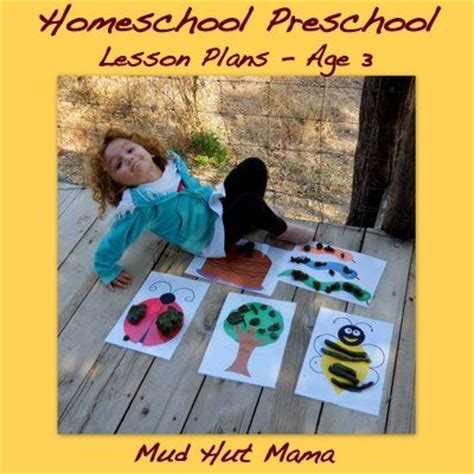 homeschool preschool lesson plans mud hut weekly 243 | 72a2b48639b67685592b9b5bbb42e870