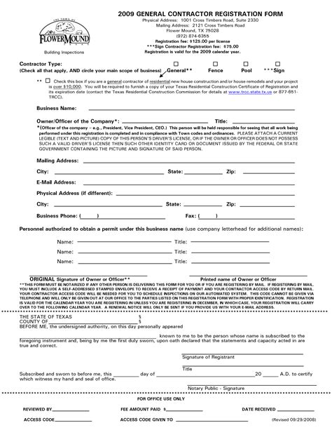 general contract  printable documents