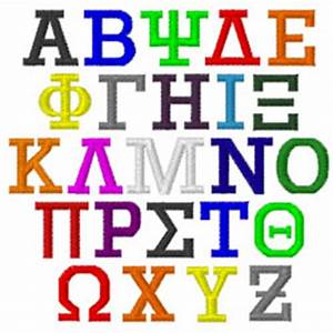 greek letters suther by internet stitch home format fonts With greek letter embroidery font