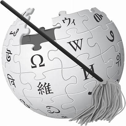 Wikipedia Administrator Svg Commons Administrators Wikimedia Pluspng