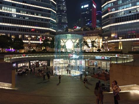 shanghai ifc mall updated