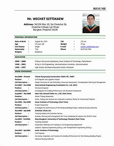 resume for job resume for job example oklmindsproutco With free resume application