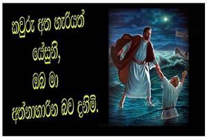 Download Sinhala Bible Words Wallpaper Gallery