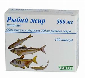 Рыбий жир в капсулах для похудения цена
