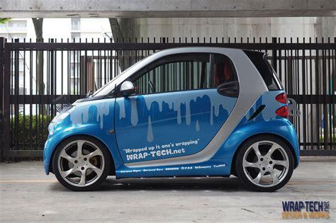 Funi Smart by Smart Smart Car Wrap Wrapfolio