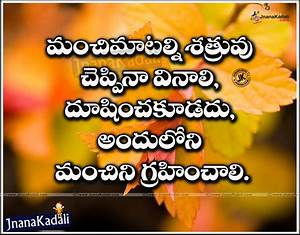 Best Famous ins... Telugu Business Quotes