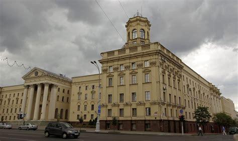 Bijusī Baltkrievijas amatpersona apliecina nopludinātā ...