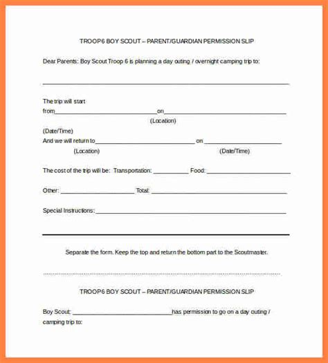 Permission Slip Template 7 Blank Permission Slip Salary Slip