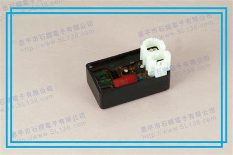 China Motorcycle Ignitor Cdi Unit (gy6)