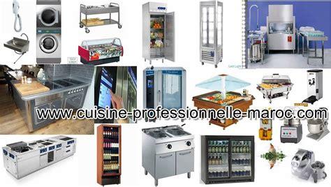 khénitra magasins de matériel de cuisine pour les cafés et
