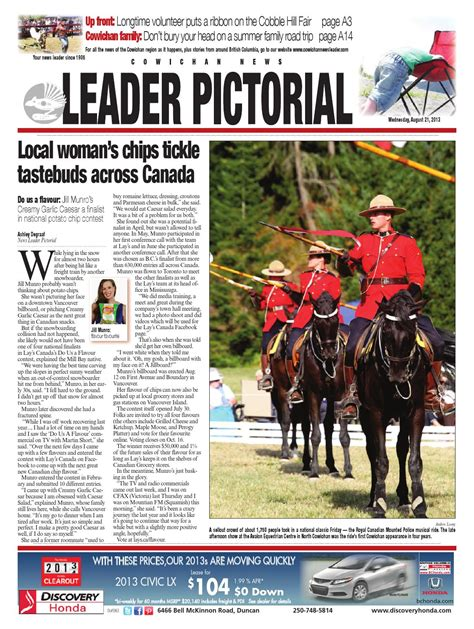 cowichan news leader pictorial august    black