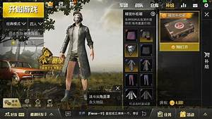 New Crates In Chinese Version Now We Can Get Trench Coat