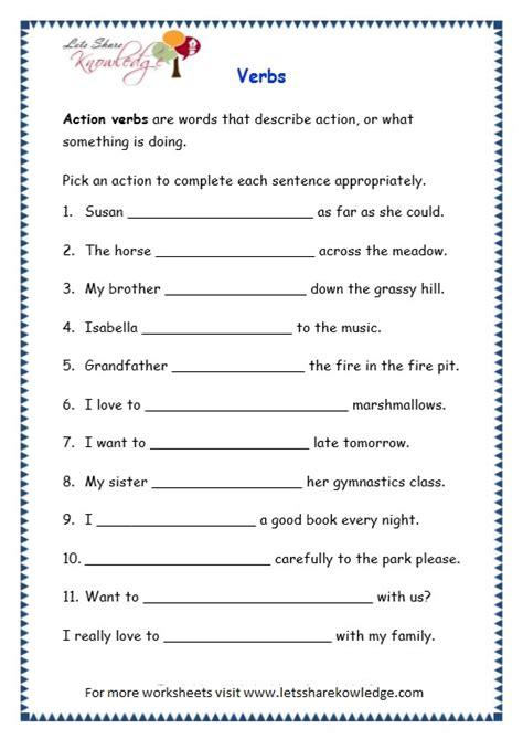 grade 3 grammar topic 13 verbs worksheets lets