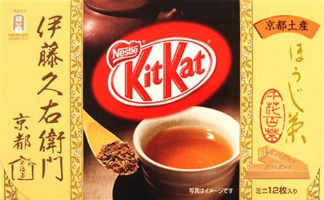 キット カット ほうじ茶