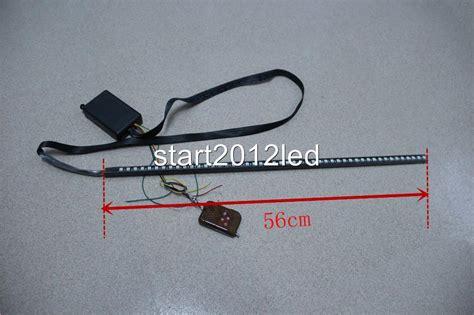 rgb led rider led scanner lighting bar led