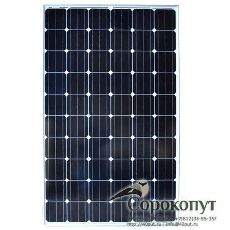 В китае готова к пуску первая солнечная электростанция использующая силу зеркал