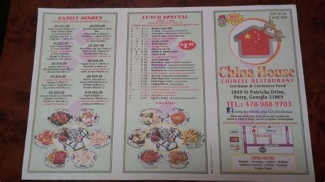 l perry ga menu menu page 1 picture of china house perry tripadvisor