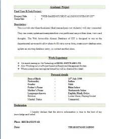 resume format for freshers computer engineers pdf best resume format for freshers