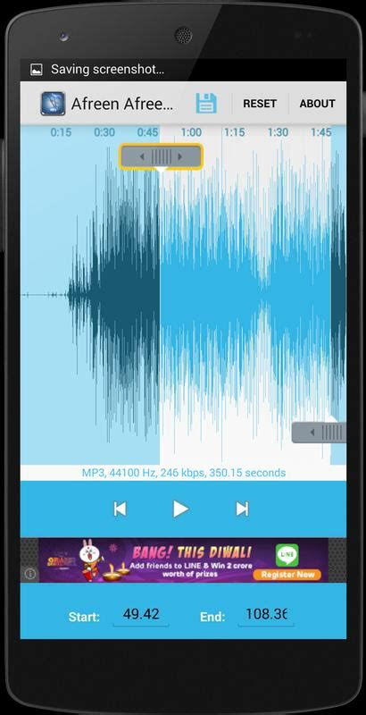 mp3 cutter pro for android apk
