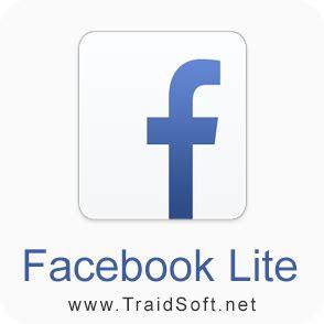 تحميل فيس بوك لايت للاندرويد مجانا lite ترايد سوفت