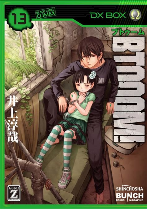 crunchyroll video manga promo  btooom authors