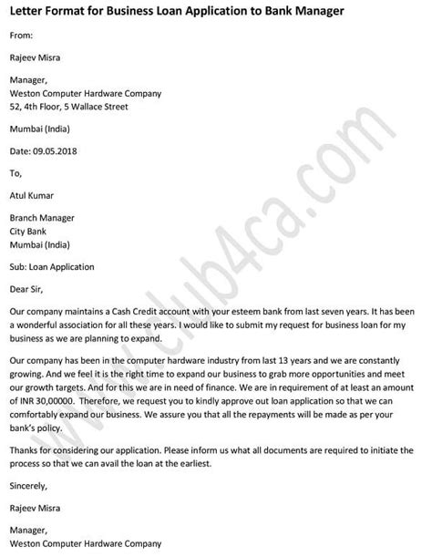 application letter  business loan  bank manager ca club