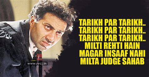 powerful dialogues  sunny deol   khans