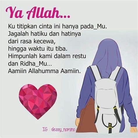 gambar kata muslimah jatuh cinta kata kata islam