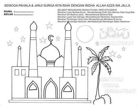 gambar untuk lomba mewarnai tema ramadhan